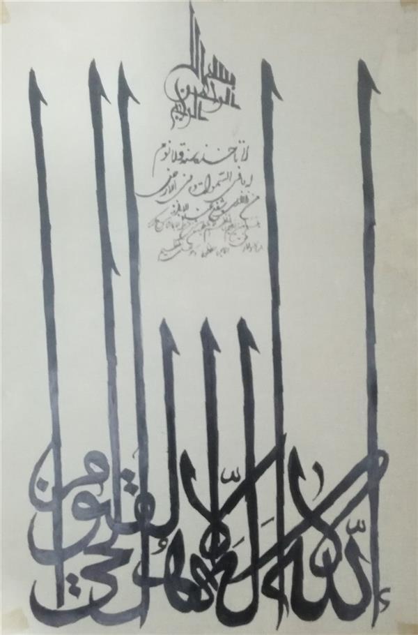 هنر خوشنویسی محفل خوشنویسی نگار رهنما آیت الکرسی قلم ، کاغذ تذهیب ابعاد A3
