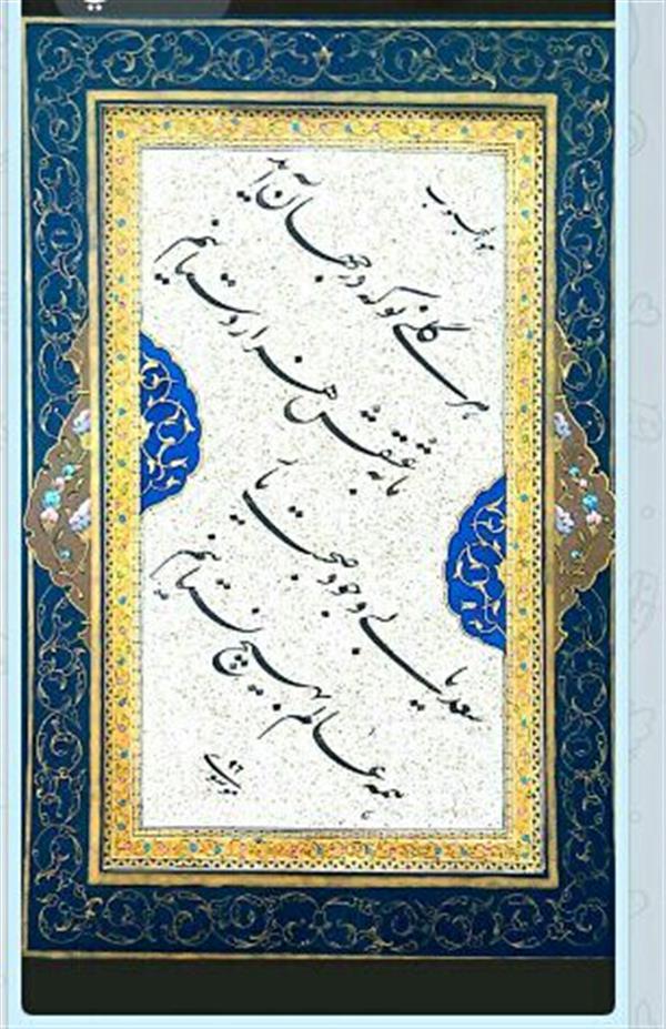 هنر خوشنویسی محفل خوشنویسی سیدمصطفی موسوی چلیپا با پاسپارتو وسایز آن۳۰*۴۰میباشد