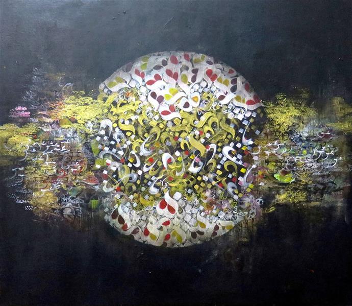 هنر خوشنویسی محفل خوشنویسی الهام جهانفرد نقاشی خط  اکرلیک روی بوم