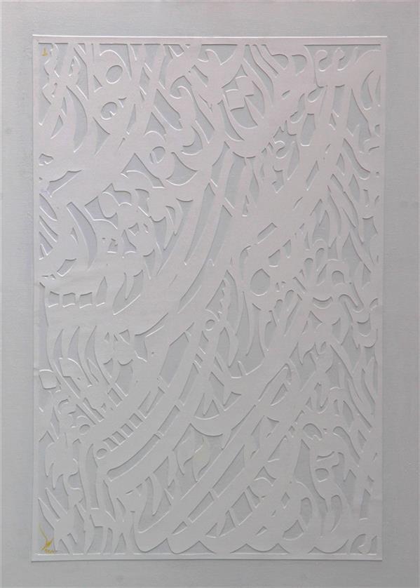 هنر خوشنویسی محفل خوشنویسی طه کفیل ترکیب مواد روی بوم