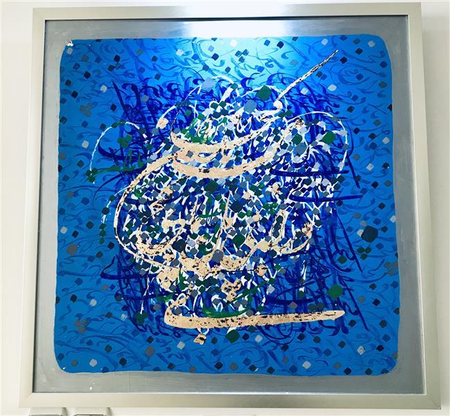 هنر خوشنویسی محفل خوشنویسی الهام اولیائی *من کجا باران کجا و راه بی پایان کجا آه این دل دل زدن تا منزل جانان کجا  #پوریا_سوری #الهام_اولیائی  #خوشنویسی #شکسته #نقاشیخط  مشخصات؛ بوم مربع ۸۰*۸۰ #رنگ_اکریلیک #ورق_طلا