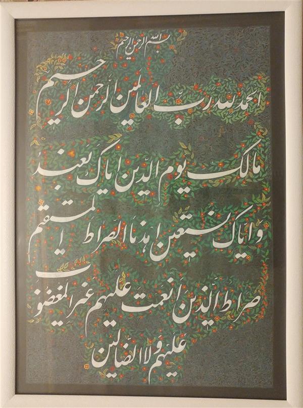 هنر خوشنویسی محفل خوشنویسی محمد علیمرادی تابلو خطاطی و طراحی زمینه ابعاد:70×55