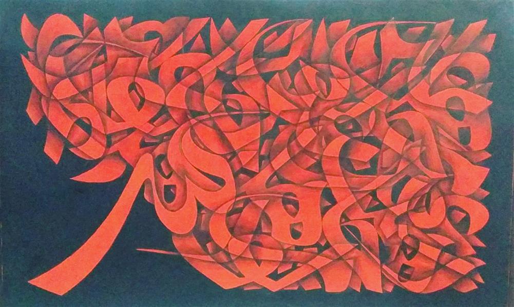 هنر خوشنویسی محفل خوشنویسی محسن زیبایی اکرولیک روی چوب