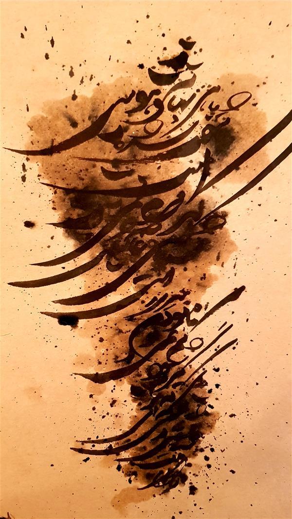 هنر خوشنویسی محفل خوشنویسی علیرضا روح الامینی نژاد کاغذ کرافت در ابعاد A4