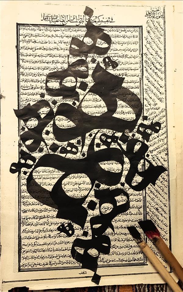 هنر خوشنویسی محفل خوشنویسی علیرضا روح الامینی نژاد کاغذ چاپ سنگی کهنه مربوط به ۲۰۰ سال پیش