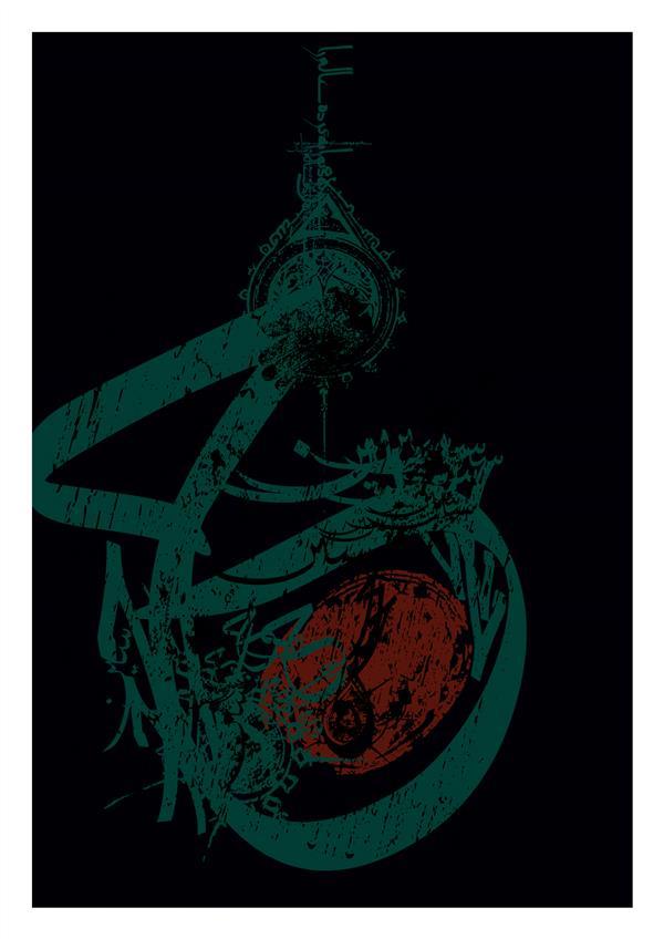 هنر خوشنویسی محفل خوشنویسی مهدی قدکساز خسروشاهی ترکیب خط در حال و هوای عاشورا
