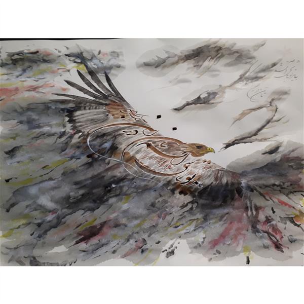 هنر خوشنویسی محفل خوشنویسی Raheleh Mehrasa خط پرنده واژه ها پرواز می کنند این اثر با توجه به عکس واقعی عقاب، تهیه شده است. ابعاد ۳۰×۴۰ چاپ شده بر روی شاسی