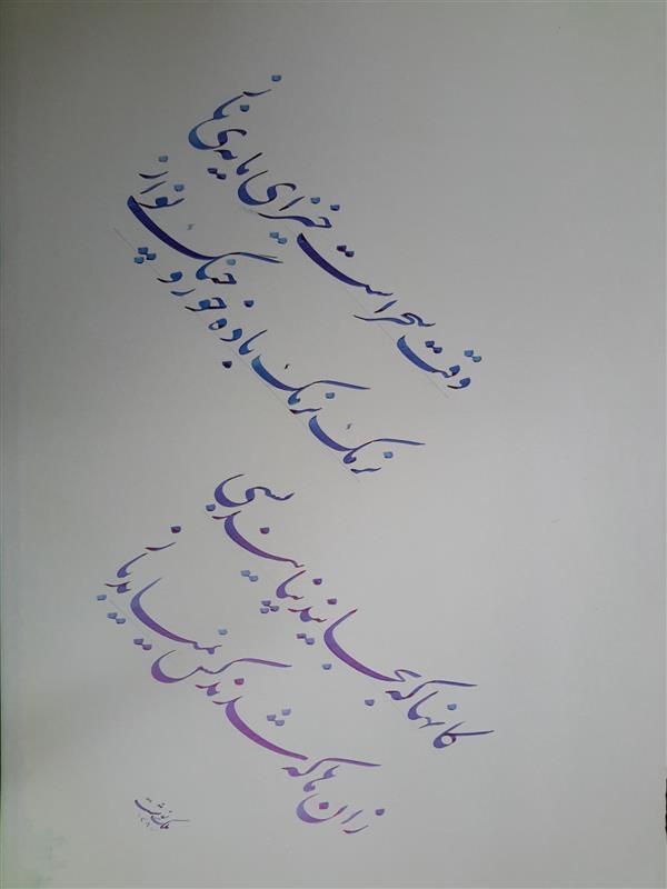 هنر خوشنویسی محفل خوشنویسی محمد ملک