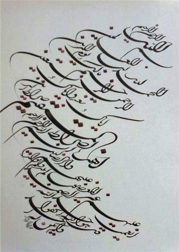 هنر خوشنویسی محفل خوشنویسی محمدرضا خدایاری فاتحه الکتاب و اخلاص