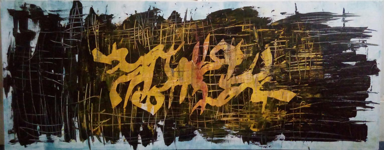 هنر خوشنویسی محفل خوشنویسی سهیل اسکندری راهزن#عشق#حافظ#شعر