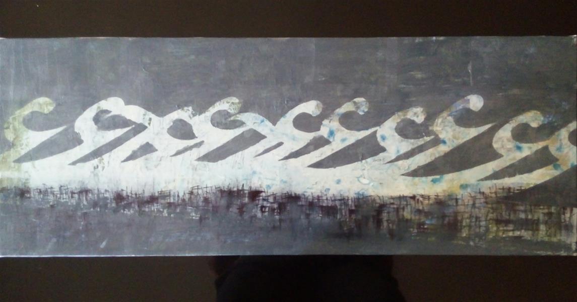 هنر خوشنویسی محفل خوشنویسی سهیل اسکندری عشق#جهان#یار#دوست 80×30