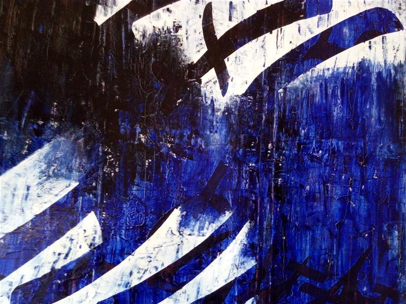 هنر خوشنویسی محفل خوشنویسی سهیل اسکندری سراب#عشق#عشاق#ناپیدا#فراق#رنگ روغن روی بوم 120×100