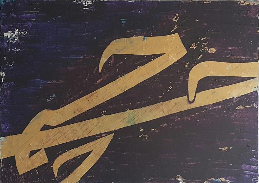 هنر خوشنویسی محفل خوشنویسی سهیل اسکندری #جستجو#نقاشیخط