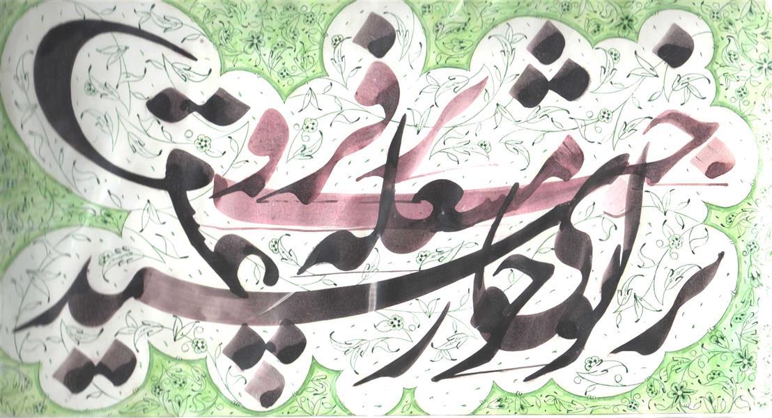 هنر خوشنویسی محفل خوشنویسی علی ابوطالبی