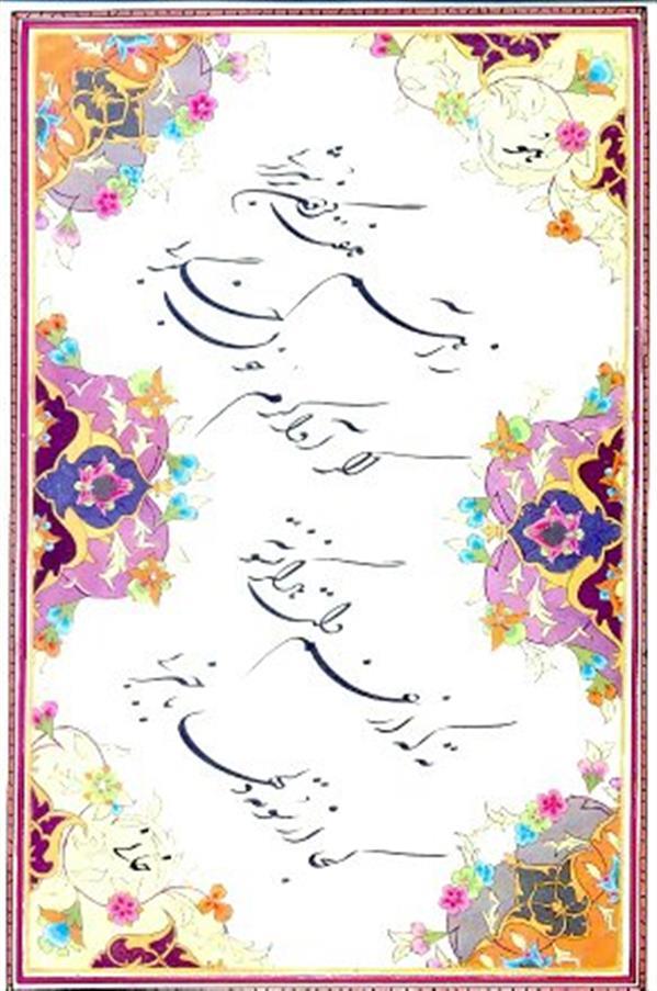 هنر خوشنویسی محفل خوشنویسی مهدی خانی  شکسته - باباطاهر
