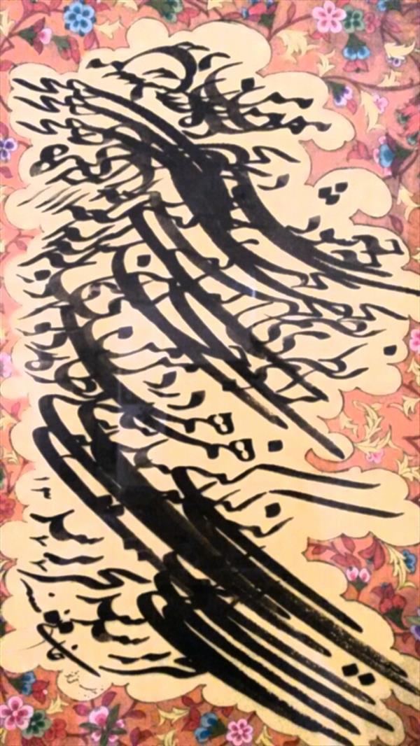 هنر خوشنویسی محفل خوشنویسی مهدی خانی  سیاه مشق - چه شود به چهره زرد من نظری برای خدا کنی