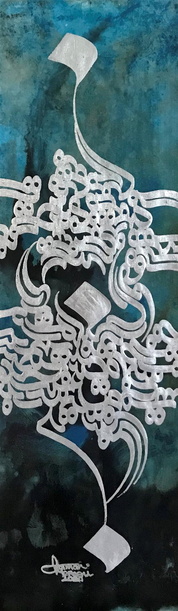 هنر خوشنویسی محفل خوشنویسی کورش مومنی . در آغوشِ آسمان  Embrace the sky Mix media on paper 2019 15*50 cm با قاب و پاسپارتو #art#calligraphy#calligraphyart#calligraphypainting#kereshmeh_shirin#kereshmeh#naghashikhat #کرشمه_شیرین #کرشمه #خوشنویسی #نقاشیخط