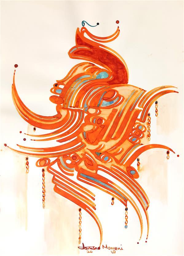 هنر خوشنویسی محفل خوشنویسی کورش مومنی . «مرغ لاهوتی چه محبوسِ طبایع ماندهای شاهباز قدسی و بر جیفهای مایل چرا» از مجموعه (( بیدل در پاییز ))