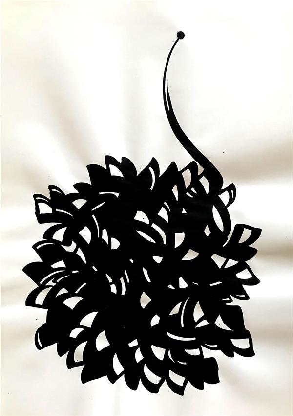 هنر خوشنویسی محفل خوشنویسی کورش مومنی پُر یا پوچ ...  Full or Empty 25×35 cm 2018  #art#calligraphy#calligraphyart#calligraphypainting#kereshmeh_shirin#kereshmeh#naghashikhat #کرشمه_شیرین #کرشمه #خوشنویسی #نقاشیخط با قاب و پاسپارتو