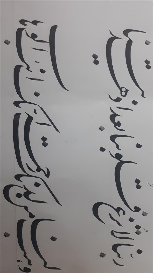 هنر خوشنویسی محفل خوشنویسی اسماعیل مقدسی