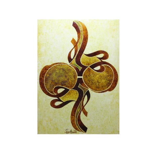 هنر خوشنویسی محفل خوشنویسی فاطمه تاجیک ترکیب رزین و مرکب اشمینگ روی بوم