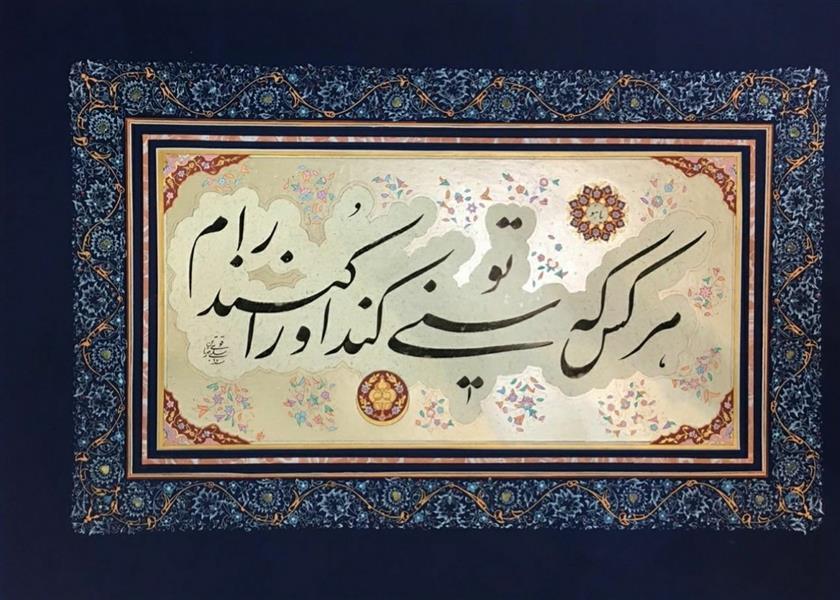 هنر خوشنویسی محفل خوشنویسی علیرضا سطر#شعر از پروین اعتصامی#قلم ۱ سانت#مرکب مشکی#۵۰*۷۰