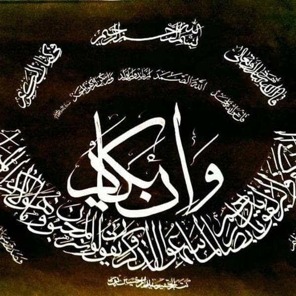 هنر خوشنویسی محفل خوشنویسی دارا حسین پور قطعه ای خوشنویسی زیبا وعالی