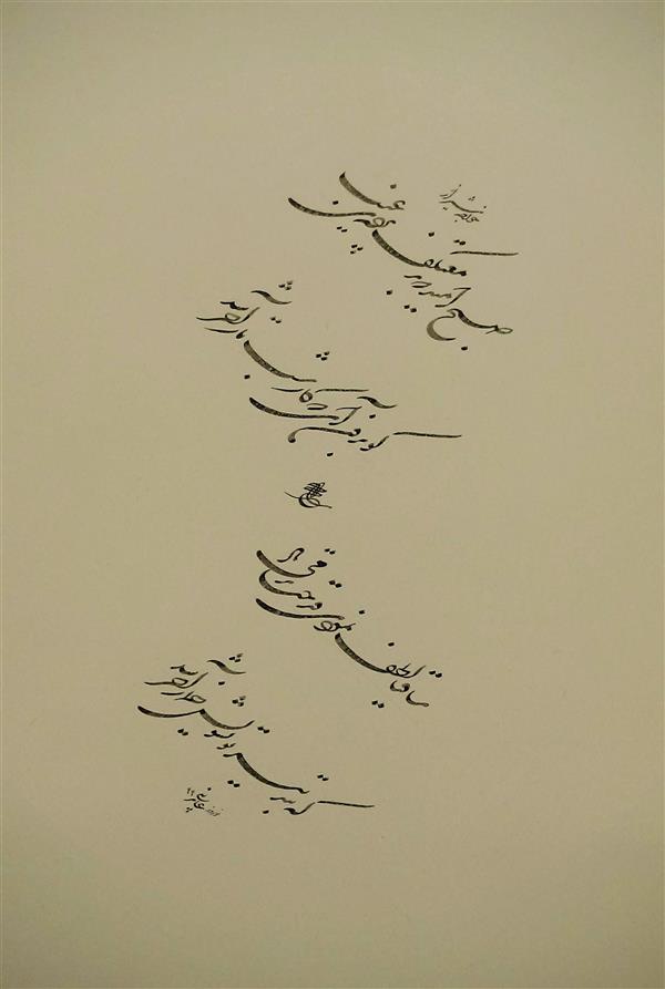 هنر خوشنویسی محفل خوشنویسی علی عابدینی چلیپا شکسته