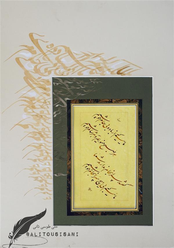 هنر خوشنویسی محفل خوشنویسی علی طوسی ثانی 50در70 باده بی جام نستعلیق چلیپانویسی مرکب وکاغذ ووایتکس