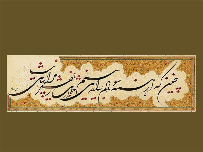 هنر خوشنویسی محفل خوشنویسی محمد بهشتی اندازه با پاسپارتو 100/70 تکنیک: مرکب روی کاغذ