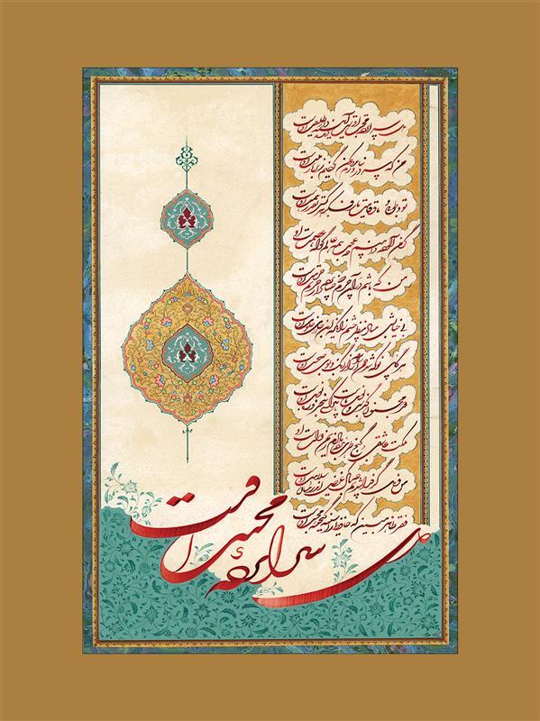 هنر خوشنویسی محفل خوشنویسی محمد بهشتی اندازه با پاسپارتو 50/70 تکنیک: مرکب روی کاغذ