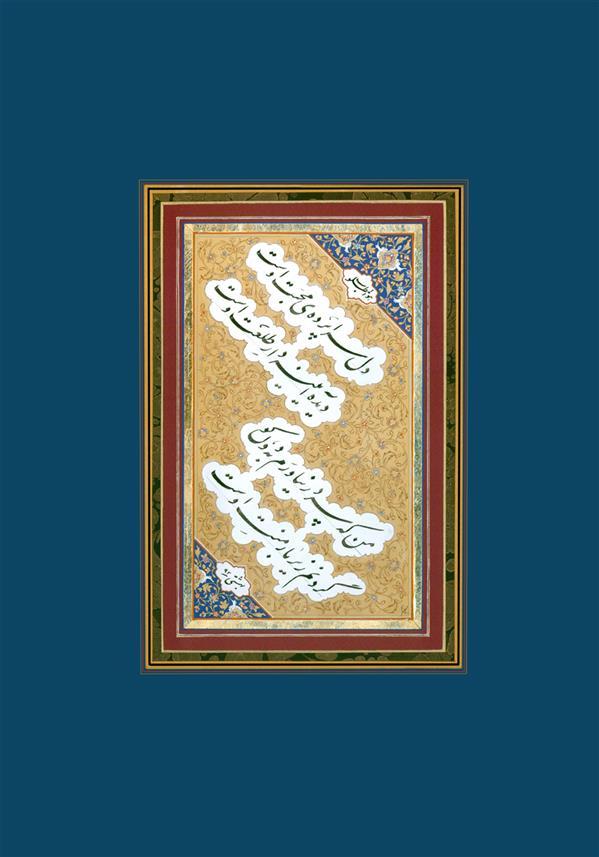 هنر خوشنویسی محفل خوشنویسی محمد بهشتی اندازه با پاسپارتو 35/50 تکنیک: مرکب روی کاغذ