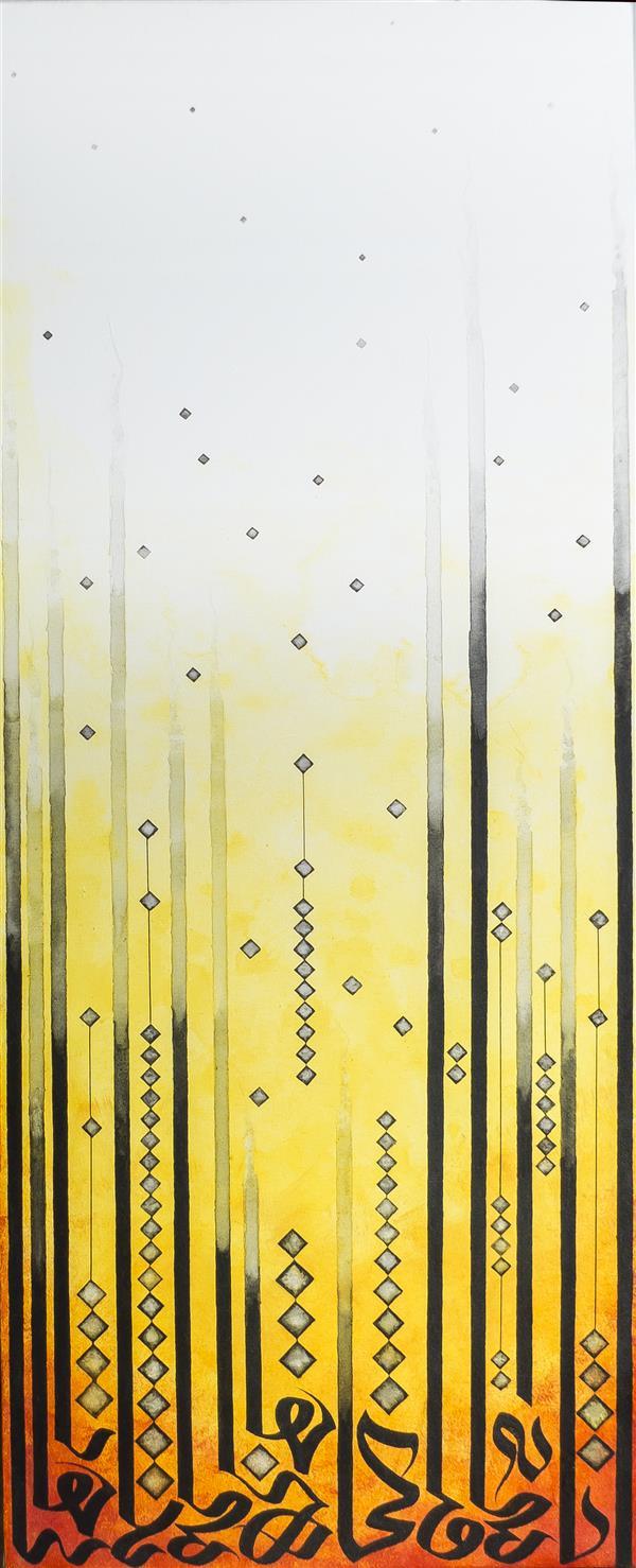 """هنر خوشنویسی محفل خوشنویسی رضا ساریخانی  ترکیب مواد روی بوم دیپ ابعاد اثر: ۴۰×۱۰۰ متن اثر: خوش باش ندانی به کجا خواهی رفت...""""خیام"""" #نقاشیخط #نقاشی_خط #خطنقاشی #خوشنویسی #خط #هنرهای_تجسمی"""