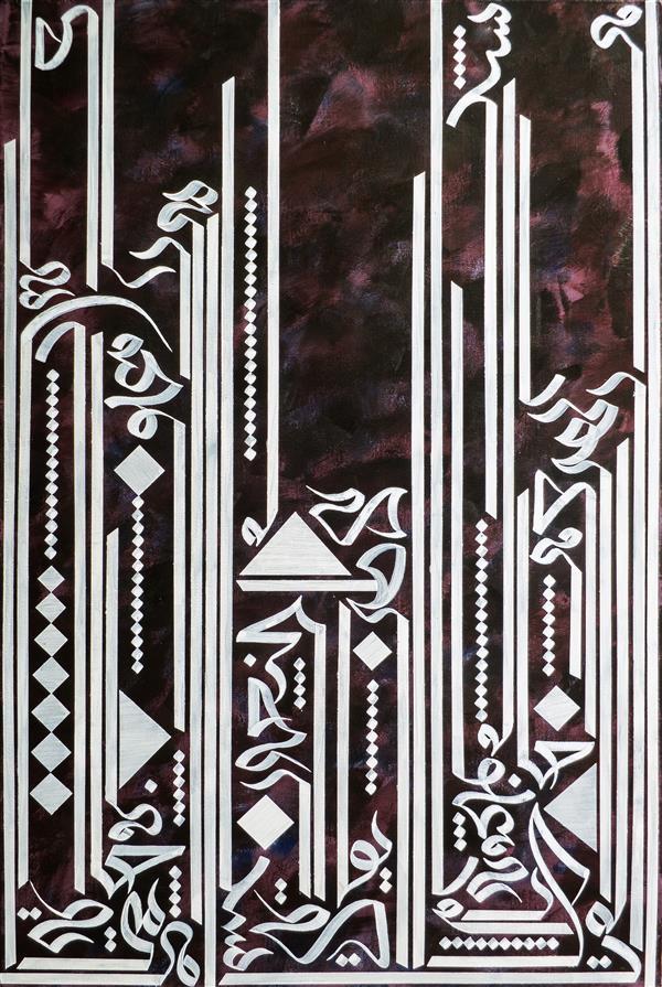 """هنر خوشنویسی محفل خوشنویسی رضا ساریخانی  رنگ اکریلیک روی بوم دیپ ابعاد ۹۰×۶۰ متن اثر: معلوم نشد که در طربخانه ی خاک  نقاش ازل بهر چه آراست مرا  """"خیام""""  #نقاشیخط #نقاشی_خط #خطنقاشی #خوشنویسی #خط #خطاطی #هنرهای_تجسمی"""