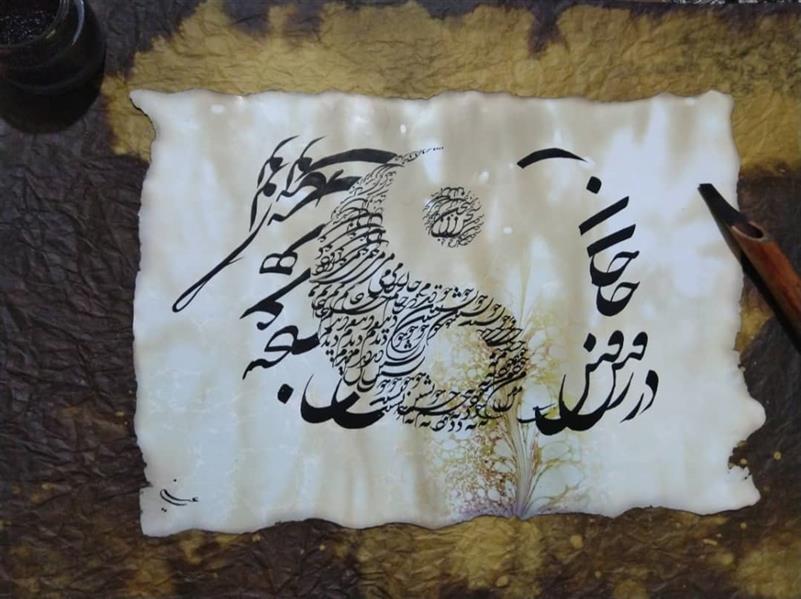 هنر خوشنویسی محفل خوشنویسی محمدرضاعینی دررفتن جان از بدن گویند هرنوعی سخن من خودبه چشم خویشتن دیدم که جانم میرود #یین_یانگ#سعدی#خوشنویسی#هنر