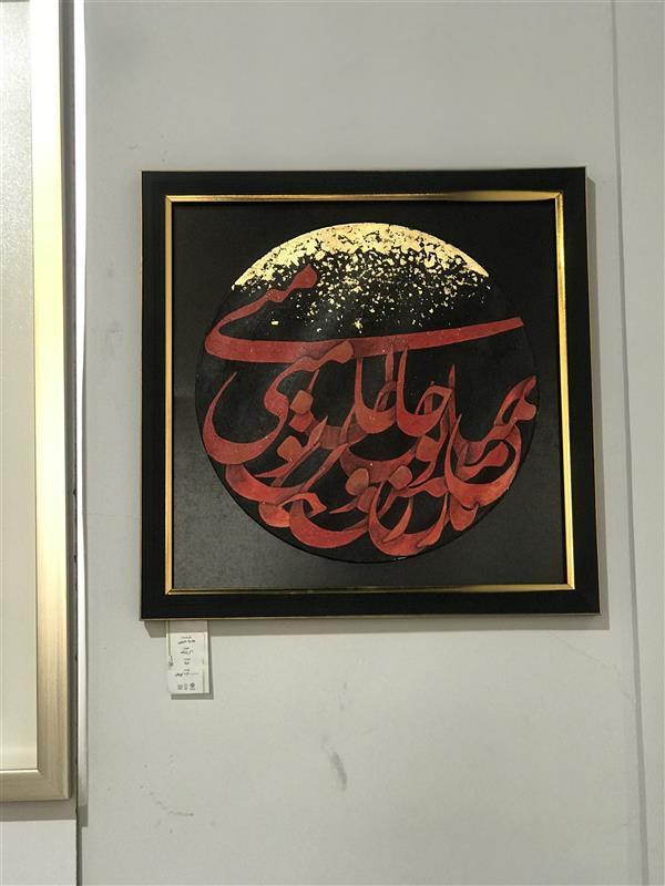هنر خوشنویسی محفل خوشنویسی habibi تمنا تکنیک:اکریلیک،ورق طلا ابعاد:۶۰*۶۰
