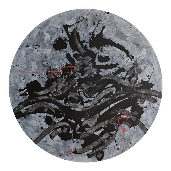 هنر خوشنویسی محفل خوشنویسی نگارخانه نگر هنرمند:حسنمهربانی Hasan Mehrabani Acrylic on Canvas     120(D) Cm C3-52