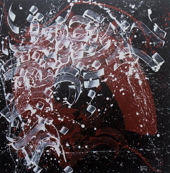 هنر خوشنویسی محفل خوشنویسی نگارخانه نگر هنرمند:حسنمهربانی Hasan Mehrabani Acrylic on Canvas C3-36