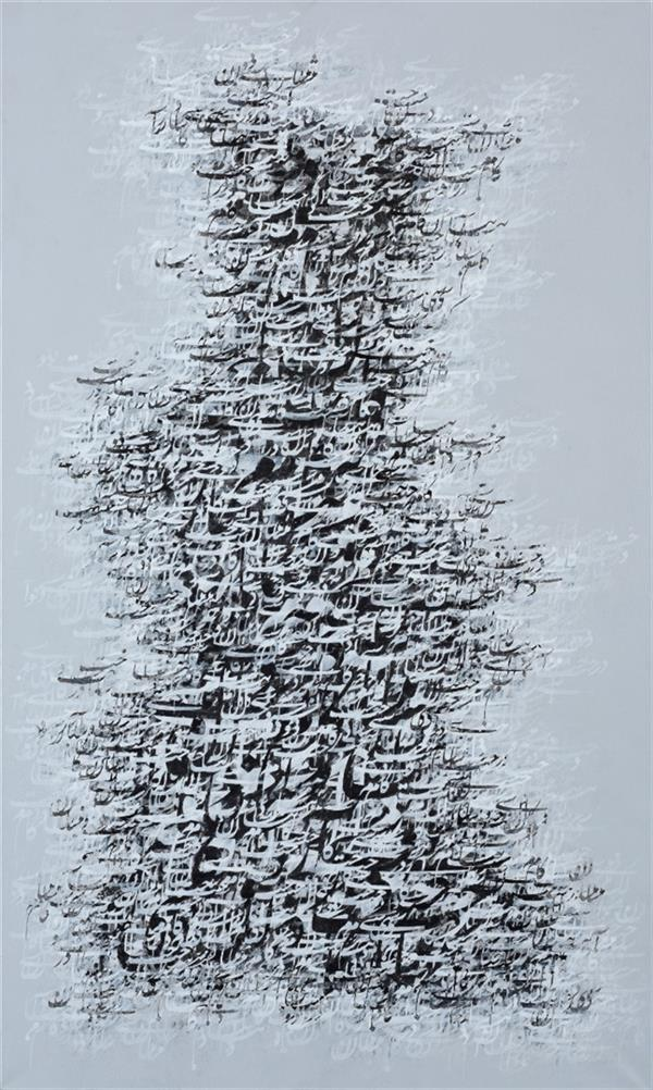 هنر خوشنویسی محفل خوشنویسی نگارخانه نگر احمد محمدپور مواد روی بوم Mixed media on canvas