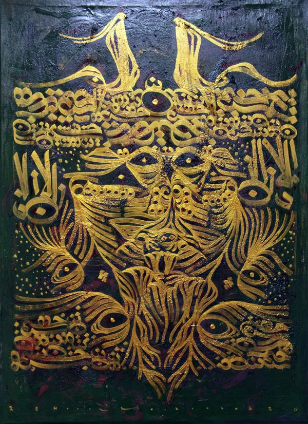 هنر خوشنویسی محفل خوشنویسی نگارخانه نگر هنرمند:حسنمهربانی Hasan Mehrabani Mixed Media On Canvas C3-16