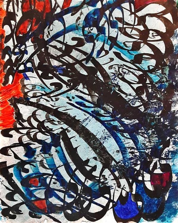 هنر خوشنویسی محفل خوشنویسی محمدحسین کمالوند  47*33