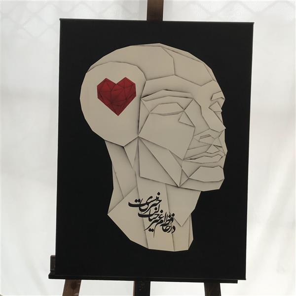 هنر خوشنویسی محفل خوشنویسی آیدا صلاح اندیش در حافظه ام غیر خیالت خبری نیست 60*80
