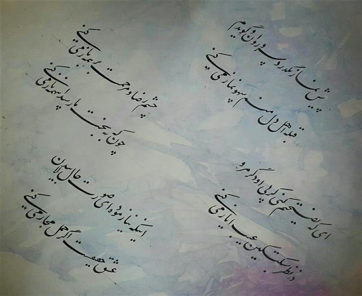 هنر خوشنویسی محفل خوشنویسی محمد پرورده چشم رضا ومحمت بر همه باز می کنی  به مناسبت بزرگداش ت سعدی سال گذشته