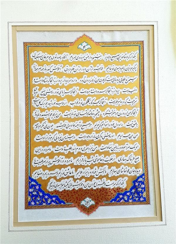 هنر خوشنویسی محفل خوشنویسی نجمه ایگانی #کتابت#جشنواره_دوسالانه_قزوین#نستعلیق#سعر#فریدون_مشیری