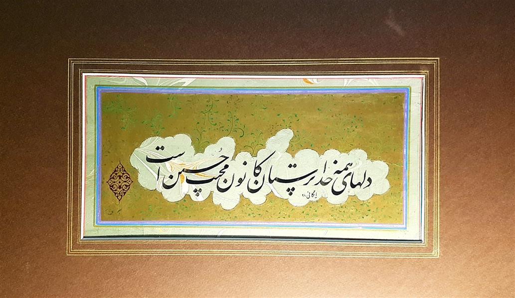 هنر خوشنویسی محفل خوشنویسی نجمه ایگانی #ابا_عبدالله_الحسین#عاشورا#تاسوعا اندازه اثر ۴۸ در ۳۵