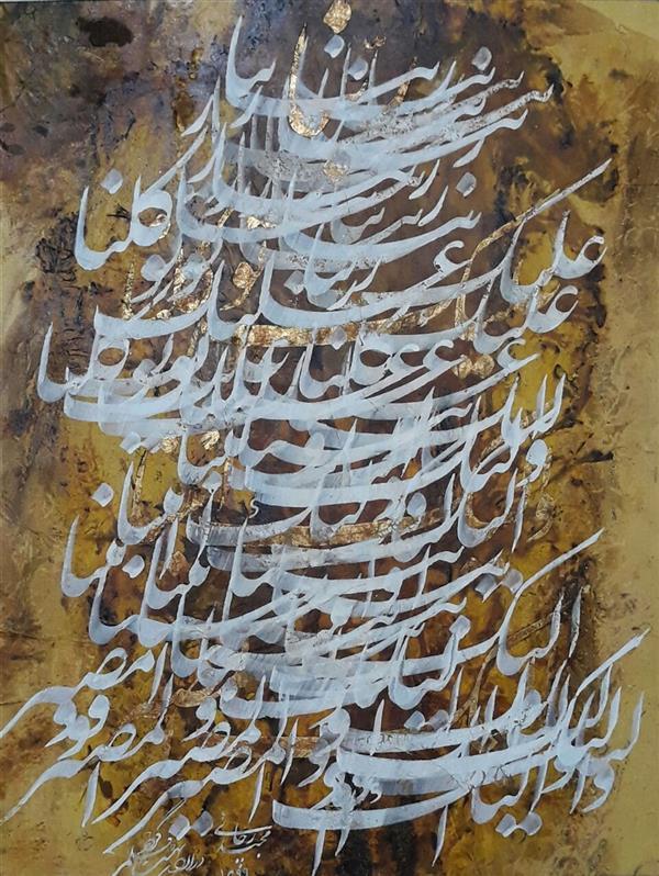 هنر خوشنویسی محفل خوشنویسی مجید رجایی #سیاه_مشق #نستعلیق #پتینه #سفیداب_نویسی #آهار_مهره #مجید_رجایی #هنر_ایرانی #هدیه #نفیس این اثر قاب ندارد در صورت تمایل خریدار محترم قاب خواهد شد
