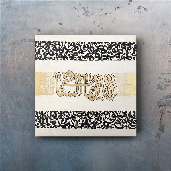 هنر خوشنویسی محفل خوشنویسی مریسا محمدى تكنيك: مركب و ورق طلا روى بوم  سال خلق: ١٣٩٩ نام اثر: نخستين غزل هنرمند:مريسا محمدى