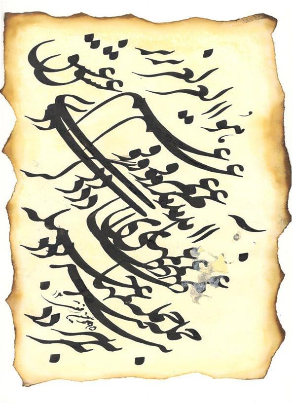 هنر خوشنویسی محفل خوشنویسی محمدحسین رفعتی اثرسیاه مشق #غم عشق ابعاد A4 کاغذابروباد دست ساز