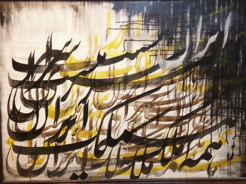 هنر خوشنویسی محفل خوشنویسی حبیب اله برزجان عنوان: همه ملک ایران - نقاشیخط روی بوم - مرکب - ابعاد 90×120 -#کتیبه # تراش معکوس - با قاب بدون شیشه