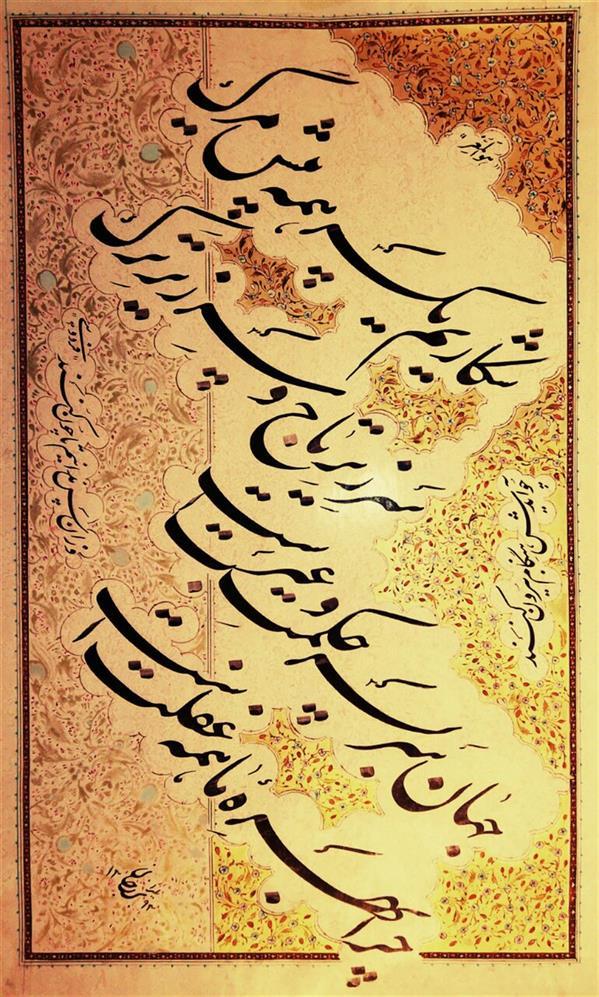 هنر خوشنویسی محفل خوشنویسی حبیب اله برزجان ابعاد 35×50 سانتیمتر-# چلیپا# تراش معکوس # بر روی کاغذ